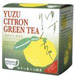 ゆず緑茶 2g*10袋 【4セット】