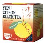 ゆず紅茶 2g*10袋 【4セット】