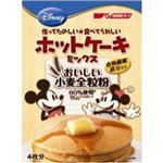 ディズニー作ってたのしい食べてうれしい ホットケーキミックス 200g 【14セット】