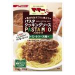 マ・マー PASTAMIO ミートソース用 200g 【27セット】