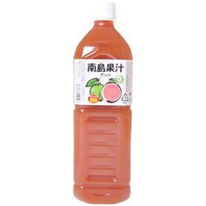 南島果汁 グァバ 1L 【2セット】