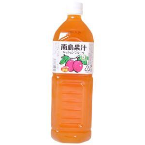 南島果汁 パッションフルーツ 1L 【2セット】