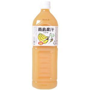 南島果汁 バナナ 1L 【2セット】