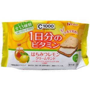 C1000 1日分のビタミン はちみつレモンクリームサンド64g(4枚入り) 【19セット】
