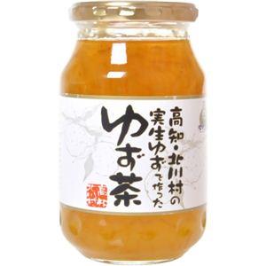 高知・北川村の実生ゆずで作った ゆず茶 470g 【3セット】