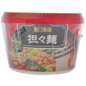 龍口春雨 担々麺 233kcal/食*6個 【3セット】