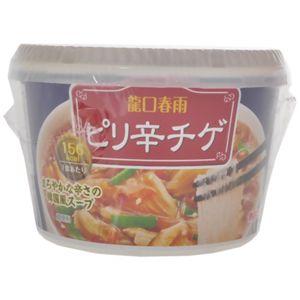 龍口春雨 ピリ辛チゲ 156kcal/食*6個 【3セット】