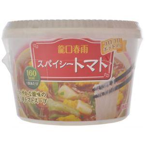 龍口春雨 スパイシートマト 160kcal/食*6個 【3セット】