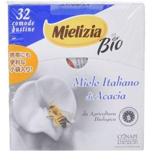 ミエリツィア アカシアのハチミツ ブスティーネ 6g*32袋 【3セット】