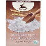 アルチェネロ ピッツァ用小麦粉(00粉) 500g 【3セット】