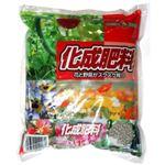 SUNBELLEX 化成肥料 1kg 【8セット】