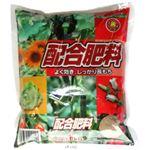 SUNBELLEX 配合肥料 1kg 【8セット】