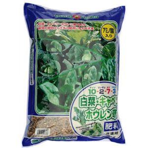 SUNBELLEX 白菜・キャベツ・ホウレン草の肥料 5kg 【2セット】