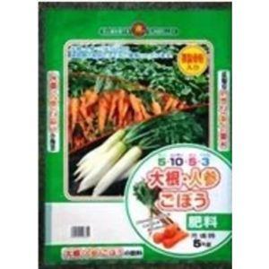 SUNBELLEX 大根・人参・ごぼうの肥料の肥料 5kg 【2セット】