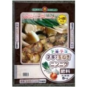 SUNBELLEX ネギ・玉ねぎ・ニンニクの肥料 5kg 【2セット】