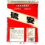 SUNBELLEX 硫安 1kg 【7セット】