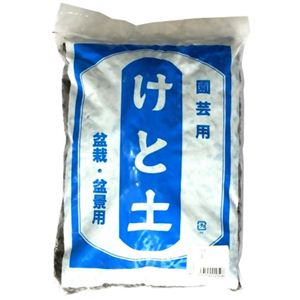 SUNBELLEX S けと土 小袋 【7セット】