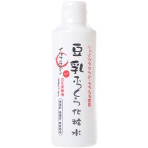 豆乳ふっくら化粧水 230ml 【9セット】