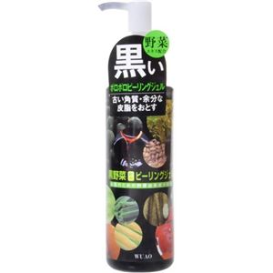 ウアオ 黒野菜ピーリングジェル 180g 【2セット】