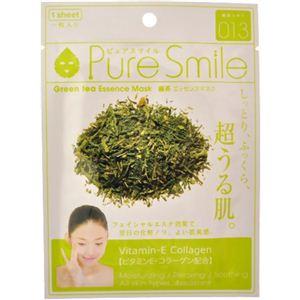 ピュアスマイル エッセンスマスク 緑茶 1枚入 【20セット】
