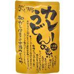 土佐はちきん地鶏 カレーうどんの素 250g 【24セット】