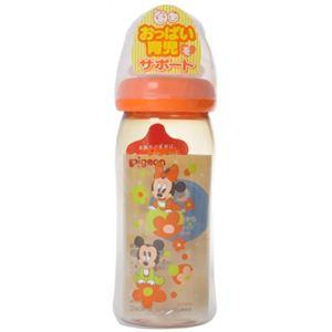 ピジョン哺乳びん 母乳実感 プラスチック製 240ml ディズニーベビー 【2セット】