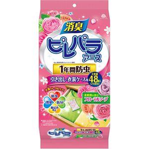 ピレパラアース 柔軟剤の香り 引き出し用 1年防虫 48個入 【12セット】
