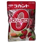 ラカント カロリーゼロ飴 いちご味 【8セット】