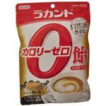ラカント カロリーゼロ飴 ミルク珈琲味 【8セット】