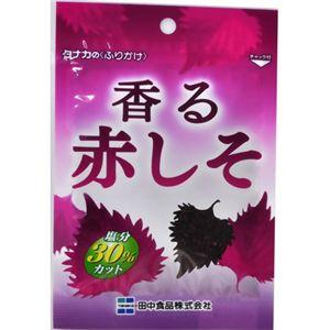 香る赤しそ 15g 【25セット】
