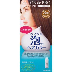 サロンドプロ ワンプッシュ泡のヘアカラー 明るいモカブラウン 【2セット】