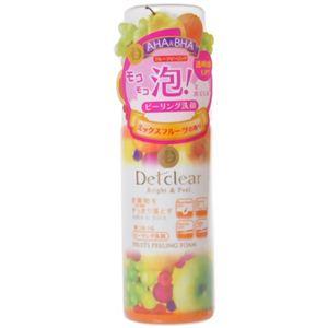 DETクリア ブライト&ピール ピーリングホイップフォーム150ml 【3セット】