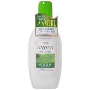 明色グリーン モイスチュアミルク170ml 【6セット】