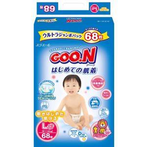 グーン はじめての肌着 Lサイズ 68枚 【5セット】