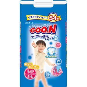 グーン すっきり決まるパンツ Lサイズ 男の子 54枚 【5セット】