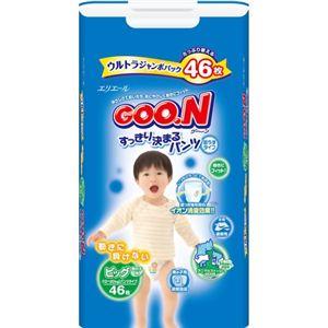 グーン すっきり決まるパンツ BIG 男の子 46枚 【5セット】