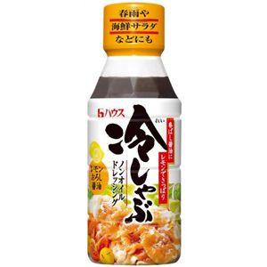 冷しゃぶノンオイルドレッシング レモンおろし醤油 220ml 【10セット】