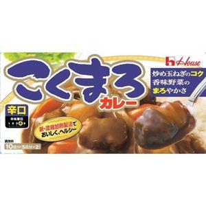 こくまろカレー 辛口 190g 【16セット】