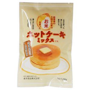 (まとめ買い)桜井食品 お米を使ったホットケーキミックス 200g×9セット