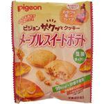 ピジョン ザクッとクッキー メープルスイートポテト 【10セット】