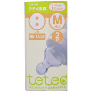 teteo コンビ 乳首母乳・ミルク用 Mサイズ 2個入り 【2セット】