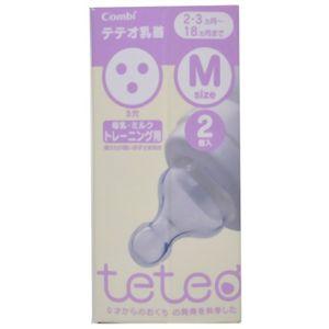 teteo コンビ 乳首母乳・ミルクトレーニング用 Mサイズ 2個入り 【2セット】