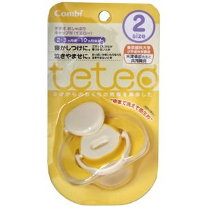 teteo コンビ おしゃぶりキャップ付 サイズ2 イエロー 【4セット】