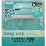 teteo コンビ マグカップ 【2セット】