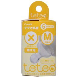 teteo コンビ 乳首哺乳びん・マグベビー共通 果汁用 Mサイズ 1個入り 【4セット】
