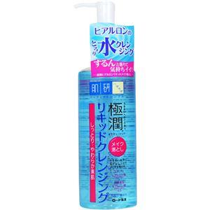 肌研 極潤 ヒアルロンリキッドメイク落とし 200ml 【2セット】