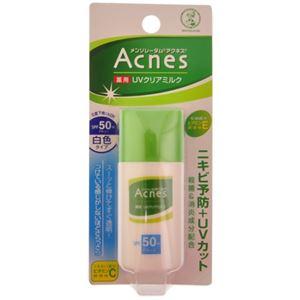 メンソレータム アクネス薬用UVクリアミルク 30g 【3セット】