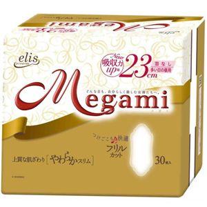 エリス Megami(メガミ) やわらかスリム (多い日の昼用) 羽なし30枚 【10セット】