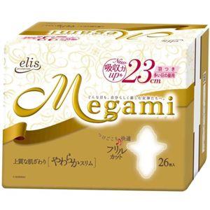 エリス Megami(メガミ) やわらかスリム (多い日の昼用) 羽つき26枚 【10セット】