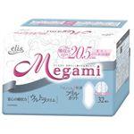エリス Megami(メガミ) ウルトラスリム (ふつう-多い日の昼用) 羽なし32枚 【10セット】